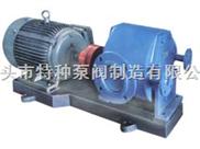 渣油泵ZYB-33.3A/CLB沥青泵