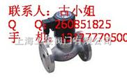 ZQDF-100 ZQDF-80 ZQDF-32电磁阀 ZQDF-40 ZQDF-50 ZQDF-25 ZQDF-20蒸汽电磁阀