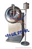 BY-400小型药用薄膜包衣机价格