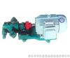 KCBKCB系列齿轮泵