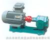 ZYBZYB型硬齿面渣油泵