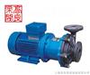 CQF型塑料磁力化工泵
