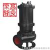 WQ型潜水化工泵