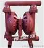 QBY-25型气动隔膜泵