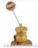 KXF黄铜法兰浮球阀