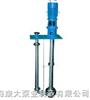 KDLH型液下化工泵