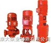 XBD型消防泵组