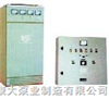 KDK系列电气控制柜