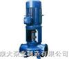 KDSB型便拆式单级双吸热(冷)水循环泵