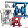 QBY-50隔膜泵|不锈钢隔膜泵