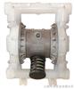 QBY-25聚丙烯隔膜泵|耐腐蚀隔膜泵