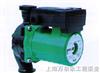 威乐家用循环增压泵原装进口上海代理维修安装