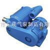 DLB 100-350吹吸兩用氣泵,吸氣泵