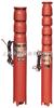 QJR深井潜水电泵|热水潜水泵