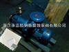 CQ不锈钢无泄露磁力泵  耐腐蚀磁力化工泵  磁力泵