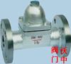 可调式双金属片蒸汽疏水阀