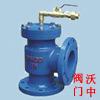 H142X角型水位控制阀