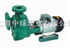 32FPZ-11D耐腐蚀泵