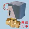VA7010江森型电动二通阀价格