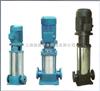 上海立式管道多級離心泵廠家