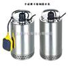 QDN10-10-0.75不锈钢三相潜水泵