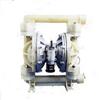 QBY-10塑料气动隔膜泵