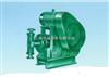 wb1-0.75/16不锈钢往复泵