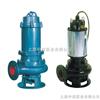 JYWQ50-20-7-1.1自动搅匀潜水排污泵