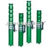 150QJ5-10O深井泵