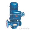 ISGD低转速立式离心泵
