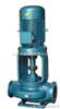 SLB150-400便拆立式单级双吸离心泵