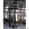 100YWS100-30双吸式液下排污泵