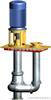 GBY40-26浓硫酸液下泵