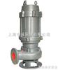 WQ50-20-7-0.75潜水污泥泵
