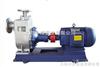 ZWP40-15-30不锈钢自吸排污泵