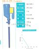 SB-5-PP-1电动插桶泵