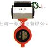 D671X-10手动、气动对夹式碟阀