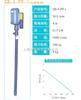 SB-9-PP-1电动抽液泵