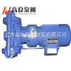 电动浓浆泵,DBY型浓浆泵,浓浆泵厂家