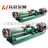 GF型螺杆泵,上海螺杆泵