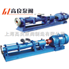 G型螺桿泵,螺桿泵型號