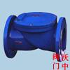 H44X橡胶瓣止回阀  橡胶辨止回阀原理
