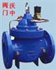 600X水力控制阀  水力电动控制阀