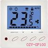 GP100液晶温控器