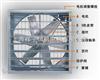 JS方形負壓風機系列