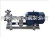65-40-200风冷式高温离心泵