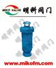 污水復合式排氣閥