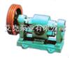WCB外润滑齿轮泵WCB外润滑齿轮泵-艾克泵业