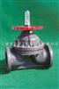北仑隔膜阀G41F-10S,UPVC隔膜阀,隔膜阀