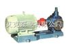 KCG型高温泵供应高温泵/KCG型高温泵-艾克泵业